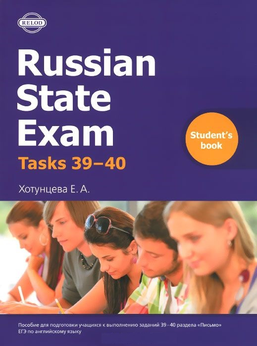 RUSSIAN STATE EXAM Writing tasks 39-40 Student;s Book