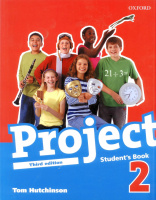 PROJECT 2 3RD  EDITION