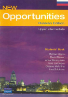 NEW OPPORTUNITIES UPPER-INTERMEDIATE RUSSIAN EDITION