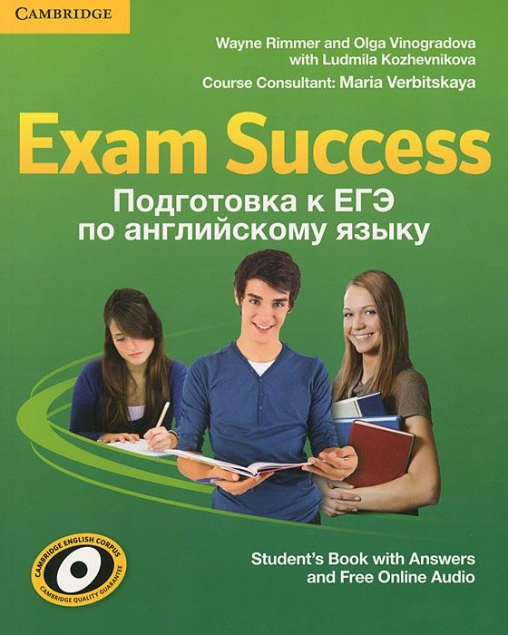 EXAM SUCCESS Student's Book + Answers + Online Code