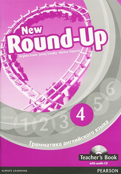 ROUND UP Russian ED 4 Teacher's Book + Audio CD