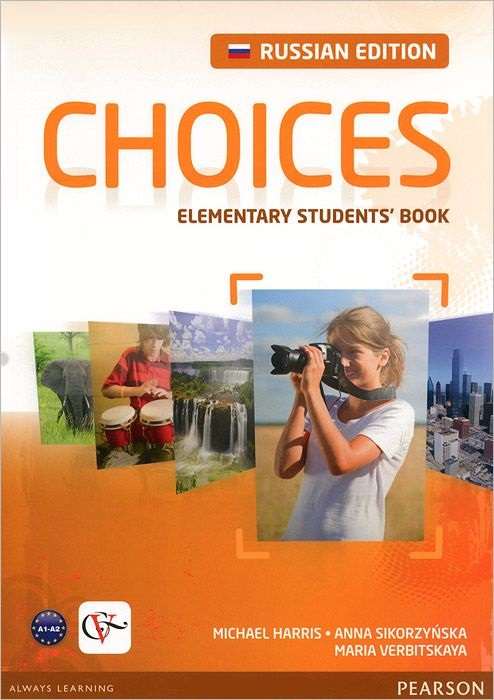 CHOICES Russia Elementary Student's Book + Access Code