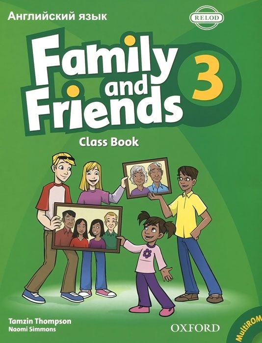 FAMILY AND FRIENDS 3 Class Book + MultiROM