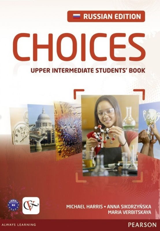 CHOICES Russia Upper-Intermediate Student's Book + Access Code