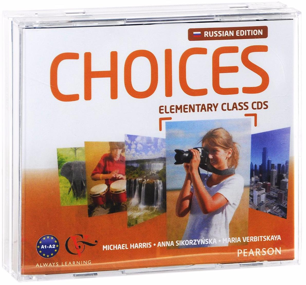 CHOICES Russia Elementary Class Audio CD (x4)