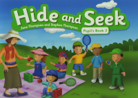 HIDE AND SEEK 2