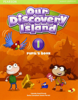OUR DISCOVERY ISLAND 1