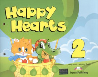 HAPPY HEARTS 2