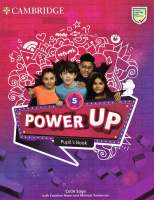 POWER UP 5