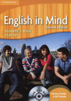 ENGLISH IN MIND STARTER 2ND EDITION ( CAMBRIDGE / КЕМБРИДЖ )