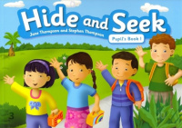 HIDE AND SEEK 1